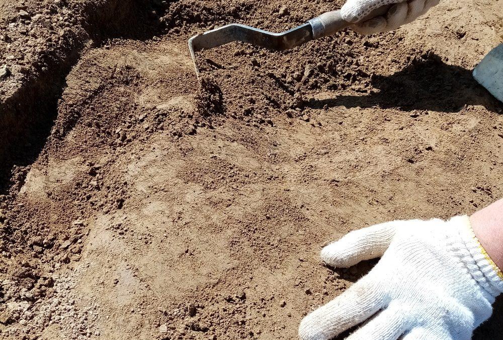 Arheološka izkopavanja na območju vrtca Biba v Zgornjih Bitnjah